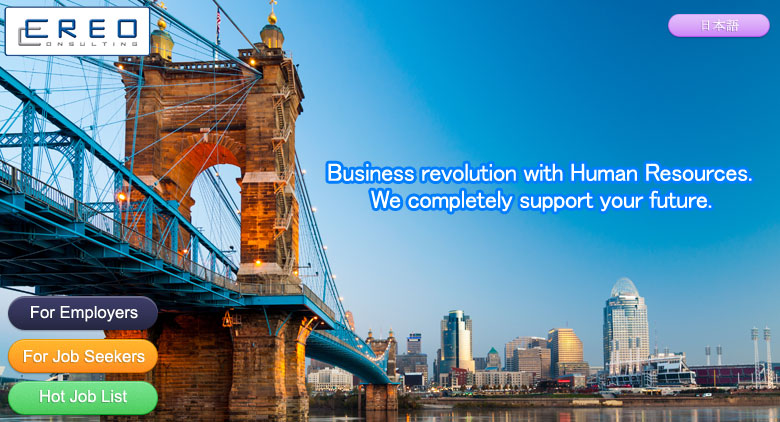 Business revolution with Human Resources. We completely support your future.